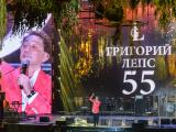 55-летие у Григория Лепса