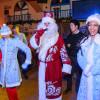 Поздравления Деда мороза