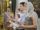 Крещение в Москве