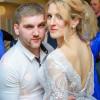 Свадебная фотосъёмка в Москве и в Московской области